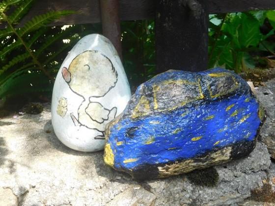 Steine zweckentfremdet